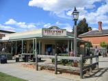 Echuca / Commercial centre and shops around High Street area / The Port Ice Creamery, High St at Leslie St