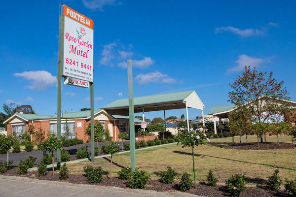 Rose Garden Motel, Belmont (Geelong)