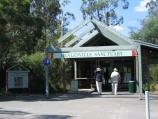 Healesville / Healesville Sanctuary / Entrance