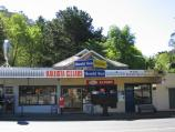 Kallista / Commercial centre and shops, Monbulk Road / Kallista Cellars and post office