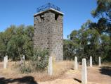 Kilmore / Monument Hill and Hume & Hovell Memorial Lookout Tower / Lookout tower