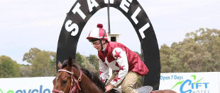 Stawell Racing Club